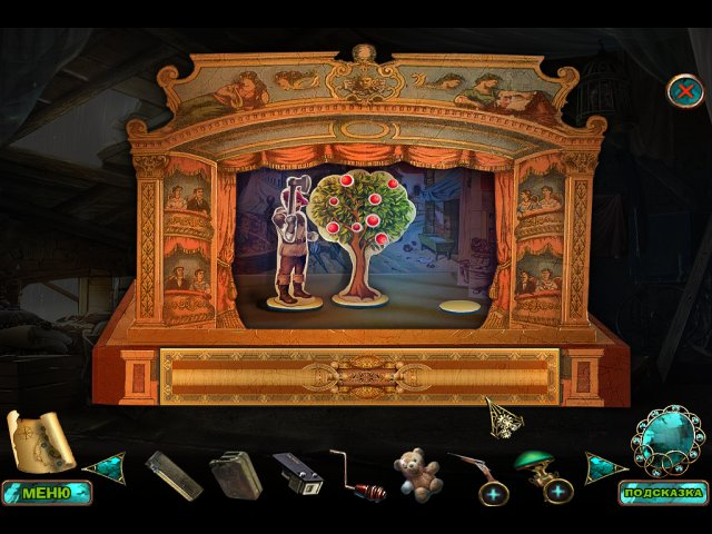 Игра «The Wisbey Mystery»